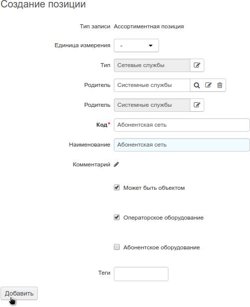tor browser виснет на загрузке состояния сети gidra